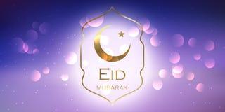 Progettazione elegante dell'insegna di Eid Mubarak royalty illustrazione gratis
