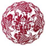 Progettazione fortunata cinese dei pesci di stile di lerciume Fotografie Stock Libere da Diritti