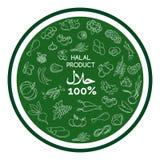 Progettazione halal verde dell'insegna dei prodotti royalty illustrazione gratis
