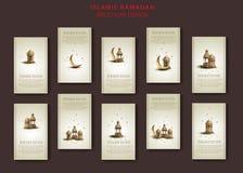 Progettazione islamica dei modelli dell'opuscolo del kareem del Ramadan di saluto illustrazione vettoriale