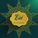 Progettazione islamica della cartolina d'auguri della decorazione di festival del eid Fotografie Stock Libere da Diritti
