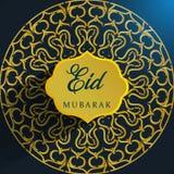 Progettazione islamica della cartolina d'auguri della decorazione di festival del eid Immagini Stock Libere da Diritti