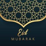 Progettazione islamica della cartolina d'auguri della decorazione di festival del eid Immagini Stock