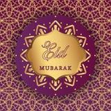 Progettazione islamica della cartolina d'auguri della decorazione di festival del eid Fotografia Stock