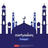 Progettazione islamica di saluto di Ramadan Kareem con l'elemento della moschea della cupola nello stile piano illustrazione di v illustrazione vettoriale