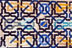 Progettazione ornamentale di Alhambra Immagini Stock Libere da Diritti