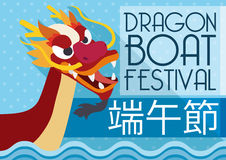 Progettazione piana promozionale per Dragon Boat Festival, illustrazione di vettore Immagini Stock