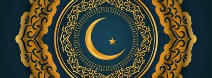 Progettazione religiosa dell'insegna di Eid Mubarak dell'estratto illustrazione vettoriale