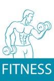 Progettazione sana di stile di vita Coppie di forma fisica e concetto del club di forma fisica con salute di forza e l'illustrazi Immagini Stock Libere da Diritti