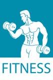 Progettazione sana di stile di vita Coppie di forma fisica e concetto del club di forma fisica con salute di forza e l'illustrazi Fotografia Stock