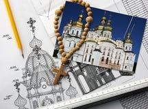 Progetto architettonico della chiesa cristiana Immagine Stock Libera da Diritti