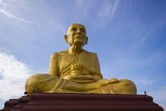 Progetto Ayutthaya Tailandia Buddha Uttayarn Maharach Fotografia Stock Libera da Diritti