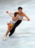 Progra court de Dan et de Hao Zhang Photo libre de droits