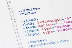Programa del código fuente Imagen de archivo