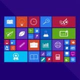 Programma d'avanguardia di app di applicazione del cellulare o del computer di educat piano illustrazione vettoriale