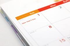 Programma da tavolino dello spazio in bianco del calendario del 1° gennaio 2017 Immagine Stock