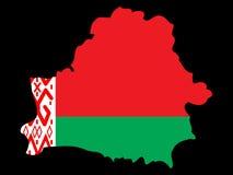 Programma del Belarus Fotografia Stock Libera da Diritti