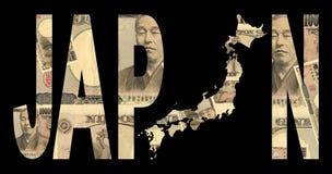 Programma del Giappone con contanti Fotografia Stock Libera da Diritti