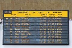 Programma van vliegtuigenaankomst royalty-vrije stock afbeeldingen