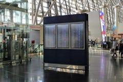 Programme de vol à l'aéroport international Vnukovo Moscou - juillet 2017 Image libre de droits