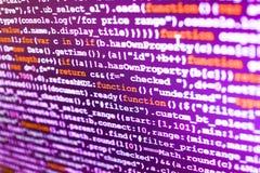 Software development. Royalty Free Stock Image