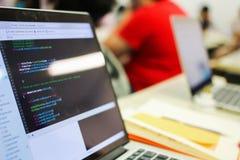 Programming detail Stock Photo