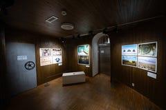 Prohibición de la exposición del centro de la paz Nobel la bomba Imágenes de archivo libres de regalías