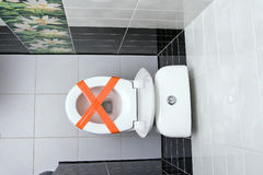 prohibici toaleta obraz royalty free