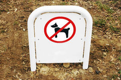 Prohibited area for dogs Stock Images