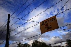 Prohibited zone Stock Image