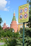 Prohibiting sign on the background of the Kremlin in Moscow Royalty Free Stock Photos