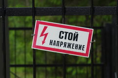 Prohibiting sign. With words in russian Royalty Free Stock Photography