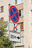 Prohibiting signs.  Stock Images