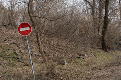 Prohibitory sign for directions. In the forest Stock Images