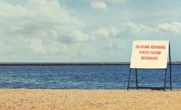 Proibição da natação dentro aqui imagem de stock royalty free