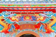 Proibição Don Shrine de Dragon Statue In Hai Lam, Surat Thani, Tailândia Imagem de Stock