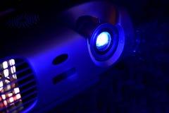 proiettore Immagine Stock Libera da Diritti