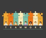 Project team avatars Stock Photo