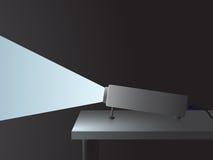 Projecteur avec un faisceau illustration libre de droits