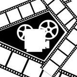 Projecteur de film illustration stock