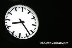 Projectleiding Royalty-vrije Stock Fotografie