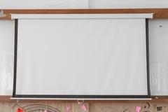 Projekcyjny ekran zdjęcia stock