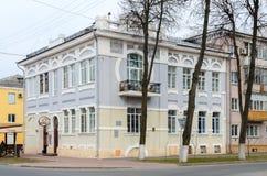 Projekt architekt S d Shabunevsky Budować na kącie żółć Obraz Royalty Free