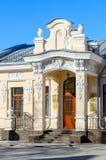 Projekt av arkitekt S D Shabunevsky Hus av borgerliga ceremonier arkivfoton