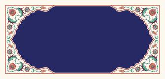 projekt cieszy się twój w pełni kwiecistą ramę Tradycyjnego Tureckiego ï ¿ ½ Osmański ornament Iznik ilustracji