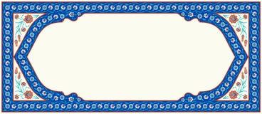 projekt cieszy się twój w pełni kwiecistą ramę Tradycyjnego Tureckiego ï ¿ ½ Osmański ornament Iznik royalty ilustracja