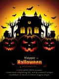 projekt Halloween straszny Zdjęcia Royalty Free