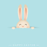 projekt tła Wielkanoc szczęśliwy Szczęśliwe Easter karty z wielkanocą ilustracja wektor