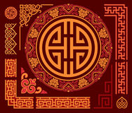 projekta elementów Oriental set Fotografia Royalty Free