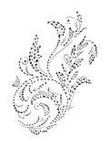 projekta mody henna Kashmir ilustracja wektor